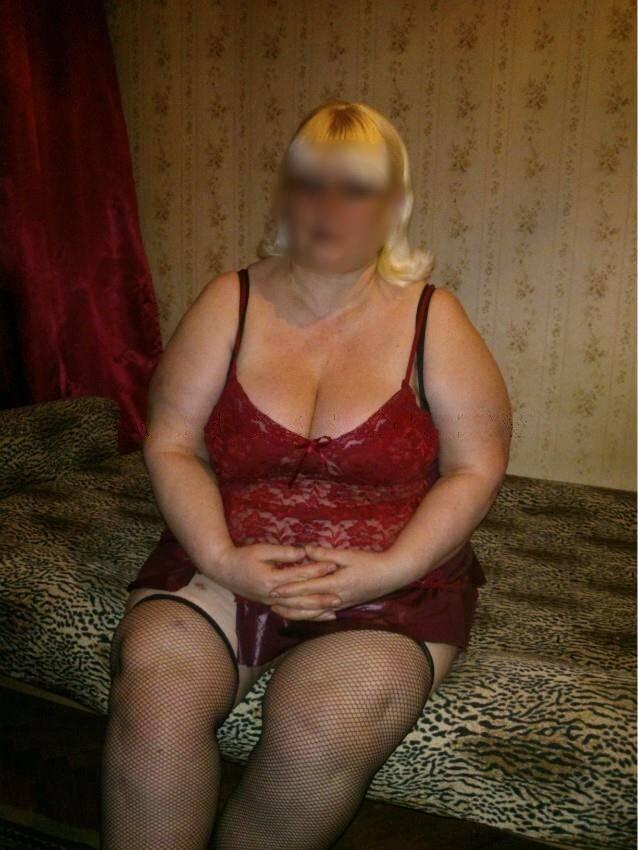 проститутки в москве 45 55 лет